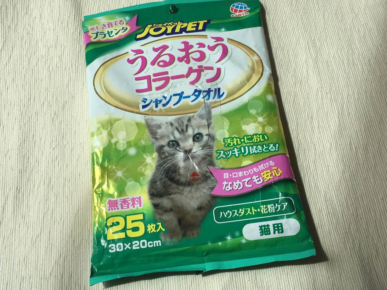 シャンプー嫌いの猫にシャンプータオルで体を拭いてます