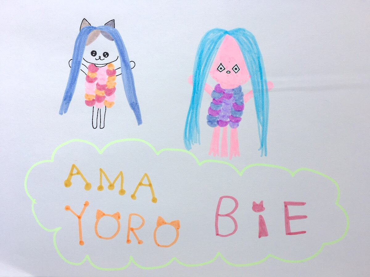AMABIE(アマビエ)&YOROBIE(ヨロビエ)