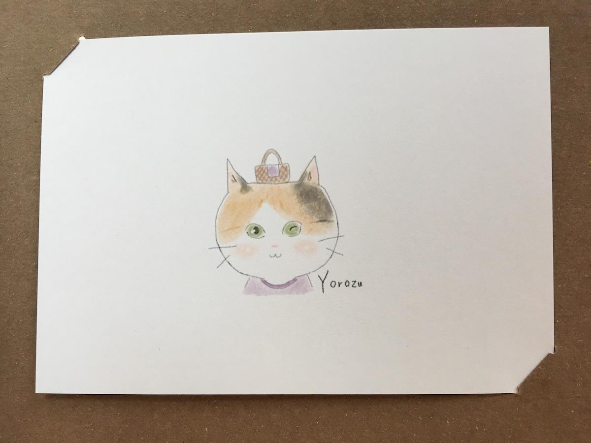 よろちゃんのイラストを描いてもらったよ