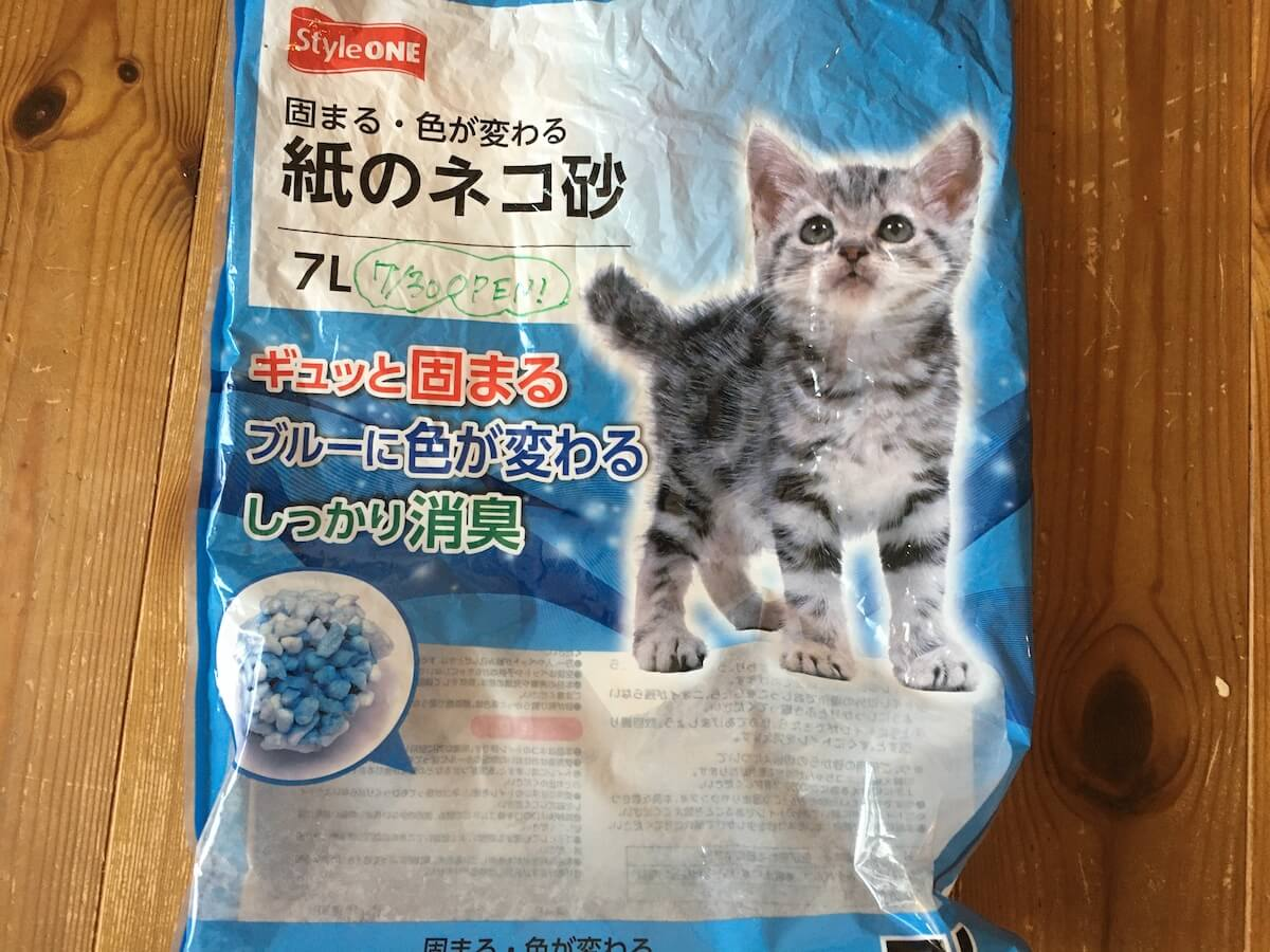 猫砂1袋をどのくらいで使い切るか調べてみました